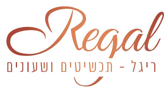 התמונה של ריגל